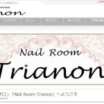 Nail Room Trianonのサイトオープン